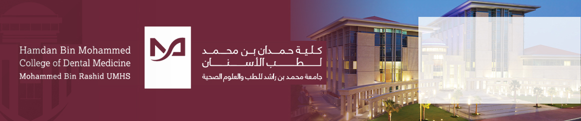 HAMDAN BIN MOHAMMED COLLEGE OF DENTAL MEDICINE