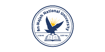 AN-NAJAH NATIONAL UNIVERSITY logo