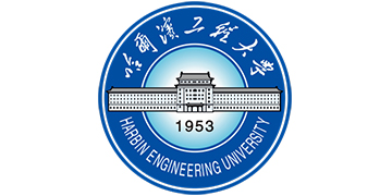 HARBIN ENGINEERING UNIVERSITY logo