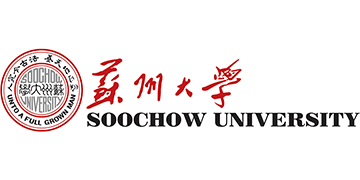 SOOCHOW UNIVERSITY logo