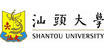 SHANTOU UNIVERSITY logo