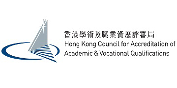 HONG KONG COUNCIL FOR ACCREDITATION OF ACADEMIC AND VOCATIONAL QUALIFICATIONS logo