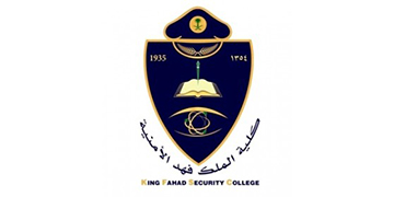 KING FADH SECURITY COLLEGE logo