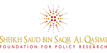 SHEIKH SAUDBIN SAQR AL QASIMI FOUNDATION FOR POLICY RESEARCH logo