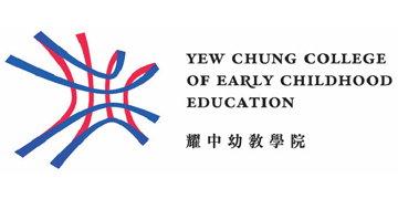 YEW CHUNG COLLEGE OF EARLY CHILDHOOD EDUCATION logo