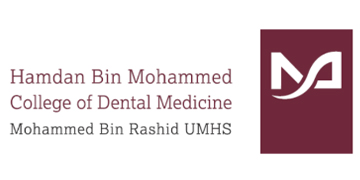 HAMDAN BIN MOHAMMED COLLEGE OF DENTAL MEDICINE logo