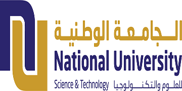 NATIONAL UNIVERSITY OF SCIENCE & TECHNOLOGY logo