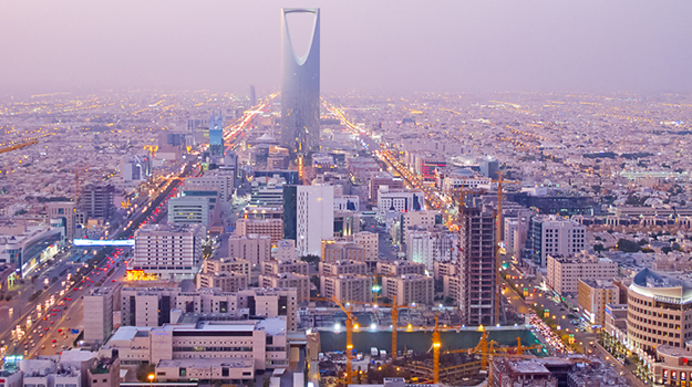 University jobs in Saudi Arabia: everything you need to know